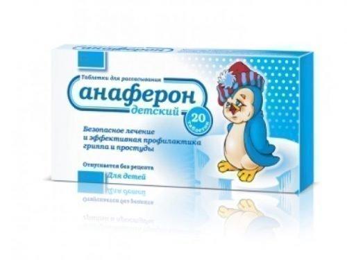 Иммуномодулятор Анаферон