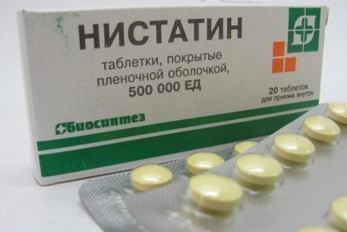 Нистатин от молочницы