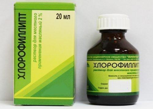 Хлорофилипт для полосканий