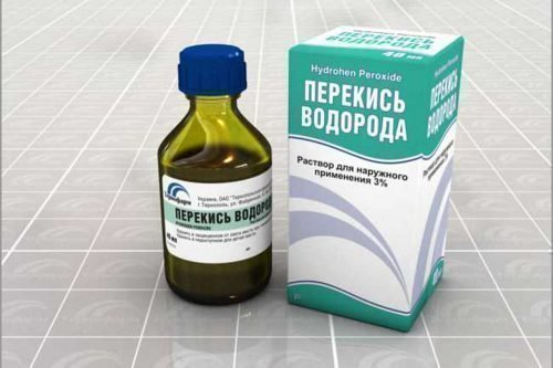 Перекись водорода - препарат