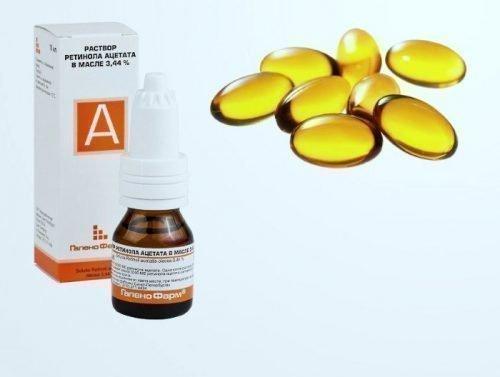 Витамин А в масле и капсулы