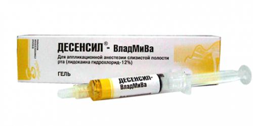 Препарат Десенсил в стоматологии