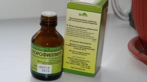 Препарат Хлорофиллип для полосканий