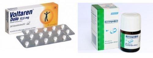 Противовоспалительные средства от болячек
