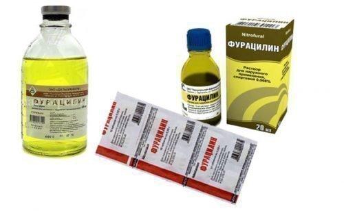 Раствор фурацилина из аптеки