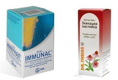 Препараты для иммунитета - иммунал и Экстракт эхинецеи