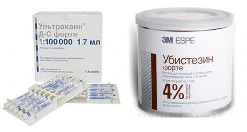 Эффективные препараты для анестезии в стоматологии