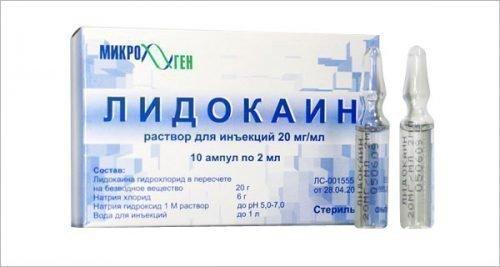 Препарат Лидокаин для проводниковой анестезии