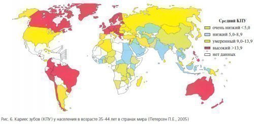 Распространенность по странам