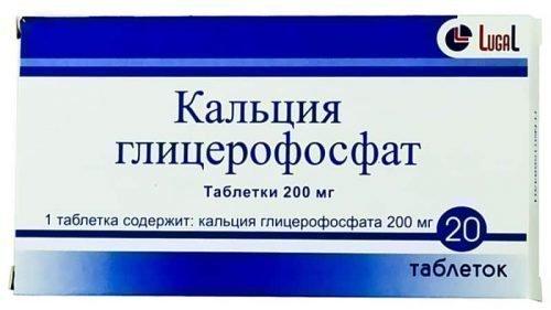 Препараты кальция для профилактики клиновидного дефекта
