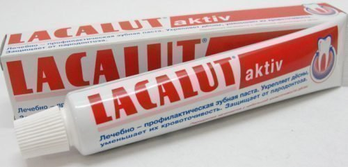 Паста Лакалут актив