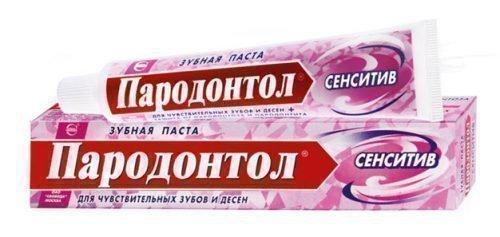 Пародонтол актив от пародонтоза