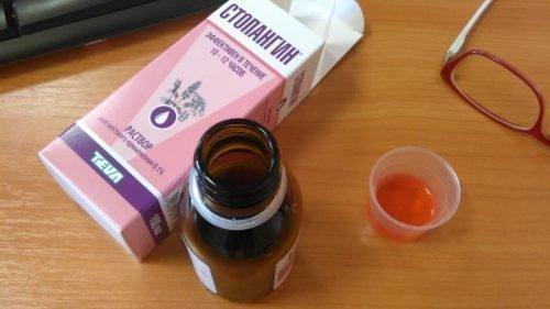 Препарат Стопангин в упаковке