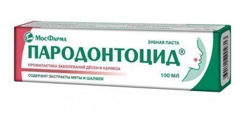 Профилактическая паста Пародонтоцид помогает на начальных стадиях