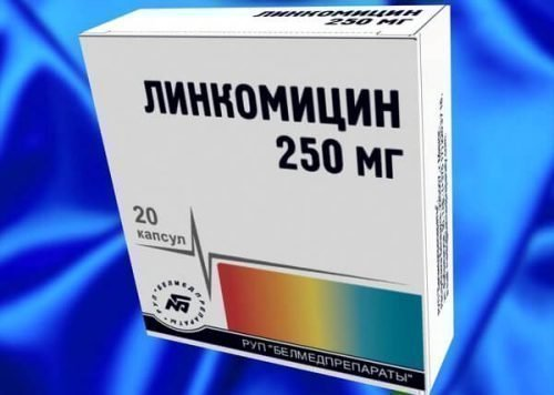 Антибиотик Линкомицин