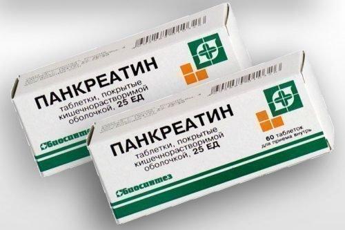 Панкреатин для пищеварения