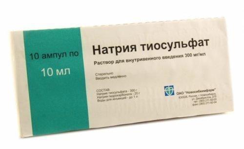 Тиосульфат натрия для промывания желудка