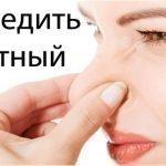 Как избавится от плохого запаха изо рта в домашних условиях