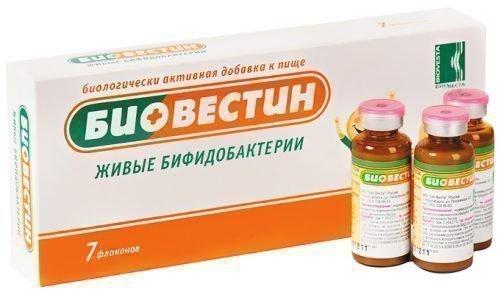 Биовестин от дисбактериоза ЖКТ