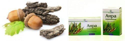 Домашние средства от галитоза - аир и кора дуба