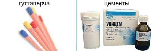 Материалы для установки временной пломбы