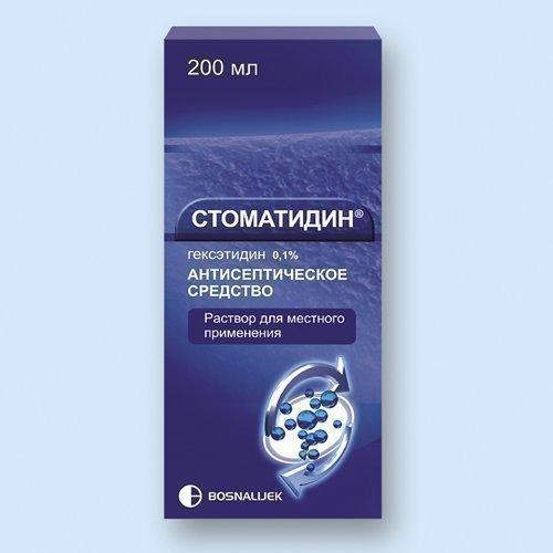 Стоматидин для полоскания при галитозе
