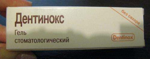 Гель Дентинокс для зубов