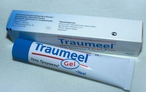 Стоматологический гель Траумель