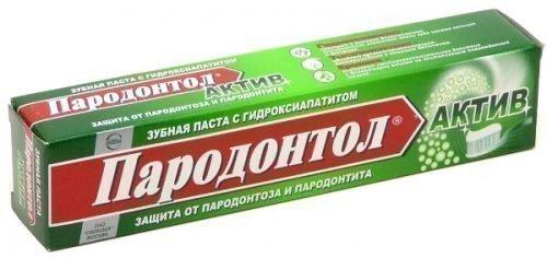 Паста Пародонтол - лечебно-профилактическая
