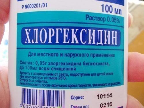 Полоскания Хлоргексидином при гингивите