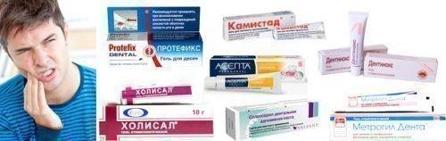 Популярные средства для лечения десен
