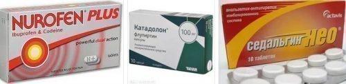 Таблетки от боли для десен