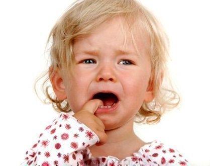 Болят зубы у ребенка