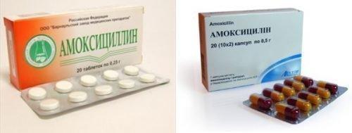 Антибиотики может назначать только врач стоматолог