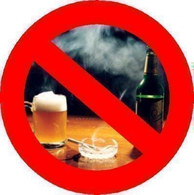 не пить и не курить