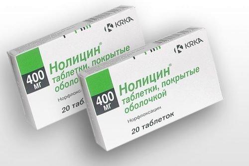 Номицин антибиотик
