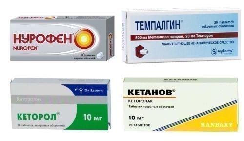Таблетки, применяемые при боли