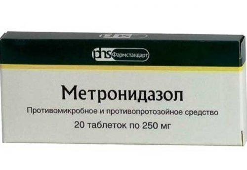 Метронидазол применяется в терапии десен