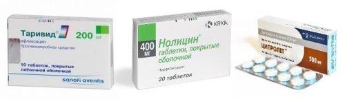 Антибиотики Таривид, Ципролет и Номицин