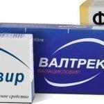 Применение таблеток от герпеса на губах
