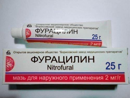 Мазь с фурацилином