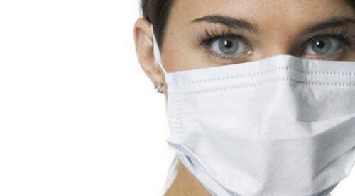 Защита в присутствии заболевших