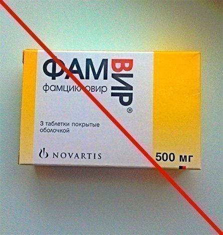 Таблетки запрещены
