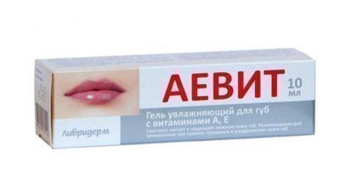 Витамины для губ